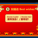 Congratulations on the new year and the year of the ox!