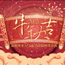 Confucius Institute at the University of Latvia Successfully Held the first online Spring Festival Gala