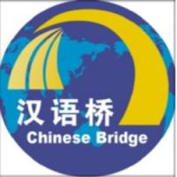 """PIETEIKUMA ANKETE 18. ķīniešu valodas konkursam Latvijā """"Ķīniešu valodas tilts"""""""