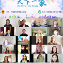 """The 18th Latvian """"Chinese Bridge"""" – Chinese Proficiency Competition Successfully Held"""