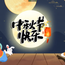 """A shared moon——The""""first-meeting gift""""for teacher and students, Confucius Institute at University of Latvia"""
