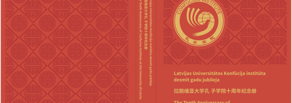 The Tenth Anniversary of Confucius Institute at the Universary of Latvia