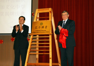 18.里加文化中学孔子课堂揭牌 Opening Ceremony of Riga Culture Secondary School Confucius Classroom
