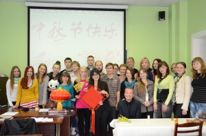 22.道加瓦皮尔斯大学汉语大家庭Chinese Family in  Daugavpils University