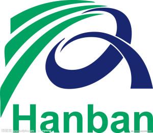 5.汉办 Hanban Logo