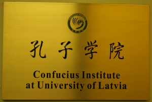 9.拉脱维亚大学孔子学院 Confucius Institute at Latvia University Logo