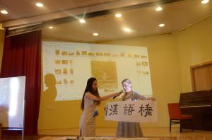 """中国驻拉脱维亚大使馆成功举办第十二届""""汉语桥""""中文比赛-20150421 (4)"""