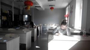 2015汉语桥笔试1
