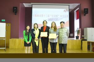 李涛参赞与大学成人高级组选手教师及一二三等奖选手合照