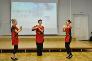 选手舞蹈表演