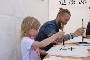 学习汉语从娃娃抓起