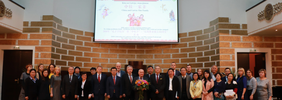 """The 2018 """"Confucius Institute Day""""and the Mid-Autumn Festival and the 100th anniversary of the Independence of Latvia Gala Show was held at the University of Latvia"""
