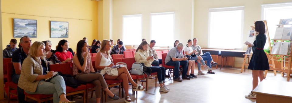 The meeting of 2019 summer camp in the Confucius Institute of the University of Latvia
