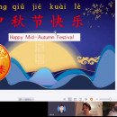 Online Mid-Autumn Festival Cultural Class Launched at Riga Technology University